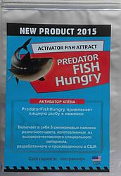 Fish Hungry - приманка для хижої риби (Фіш Хангри) 100 гм
