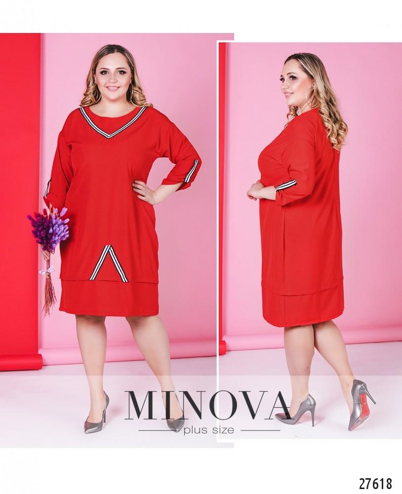 Свободное платье прямого кроя с укороченными рукавами и отрезным удлиненным подолом размеры: 50,52,54,56,58,60