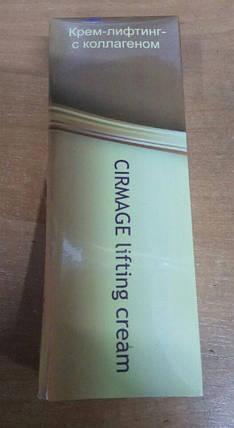 Maxclinic Lifting Cream - Крем-лифтинг с коллагеном (МаксКлининг) 75 мл, фото 2