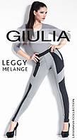 Леггинсы со вставками с эффектом меланж  ТМ Giulia