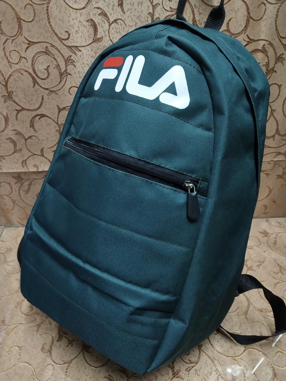 Рюкзак FILA новинки моды спортивный спорт городской стильный Школьный рюкзак только оптом