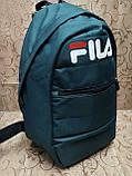 Рюкзак FILA новинки моды спортивный спорт городской стильный Школьный рюкзак только оптом, фото 2