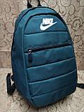 Рюкзак NIKE новинки моды спортивный спорт городской стильный Школьный рюкзак только оптом, фото 2