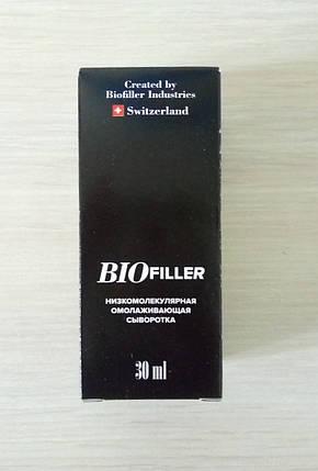BIOfiller - Низкомолекулярная сыворотка для омоложения (Био Филлер) 30 мл, фото 2