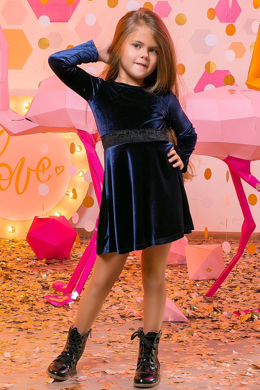 Платье LiLove 2-103 116 синий