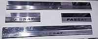 Накладки на пороги  Volkswagen Passat B5 1996-2005 нержавейка