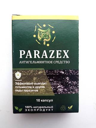 Parazex - Антигельминтное средство (Паразекс) 10 капс., фото 2