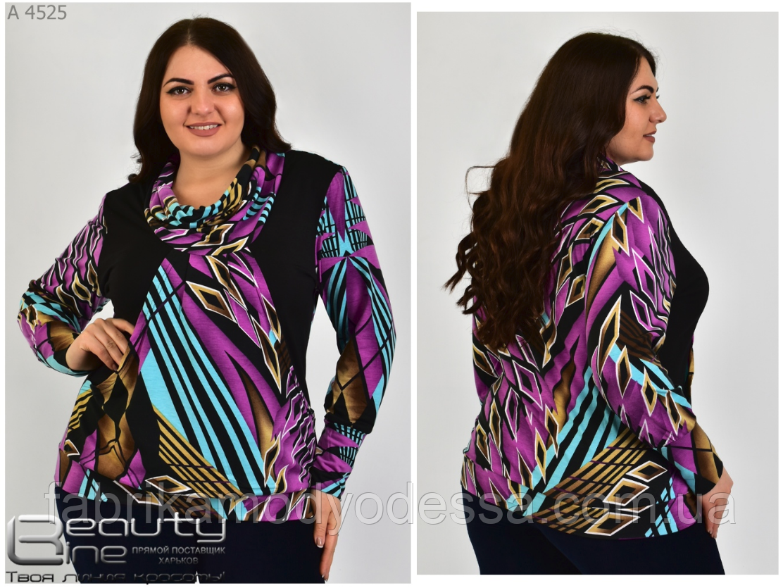 e54e94c9d65 Женская кофта в большом размере недорого в интернет-магазине Украина Россия  р. 54-