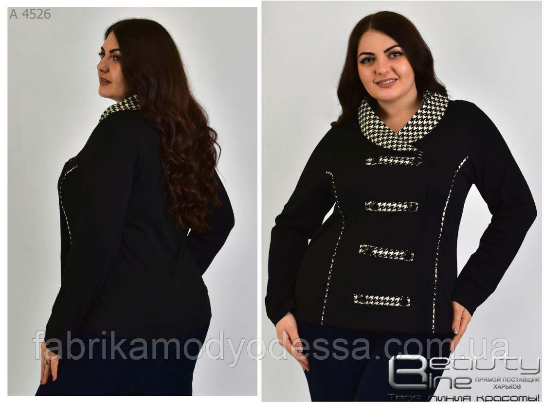 d5baddd64e4 Женская кофта в большом размере недорого в интернет-магазине Украина Россия  р. 50-56