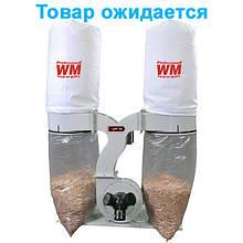 Стружкоотсос для верстатів по дереву WorkMan DC31