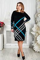 Черное вязаное теплое платье для полных Николь