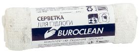 Серветка для підлоги х/б, 50х70см, біла, Buroclean