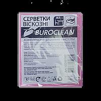 Салфетки вискозные Buroclean 30х38, 3 шт/уп