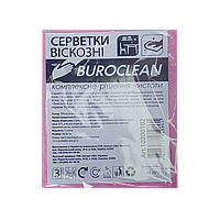 Серветки віскозні Buroclean 30х38, 3 шт/уп