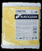 Влаговпітивающие серветки целюлозні Buroclean 15,5х15,5, 3 шт/уп