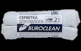 Серветка для підлоги х/б, 2шт 50х50см, Buroclean