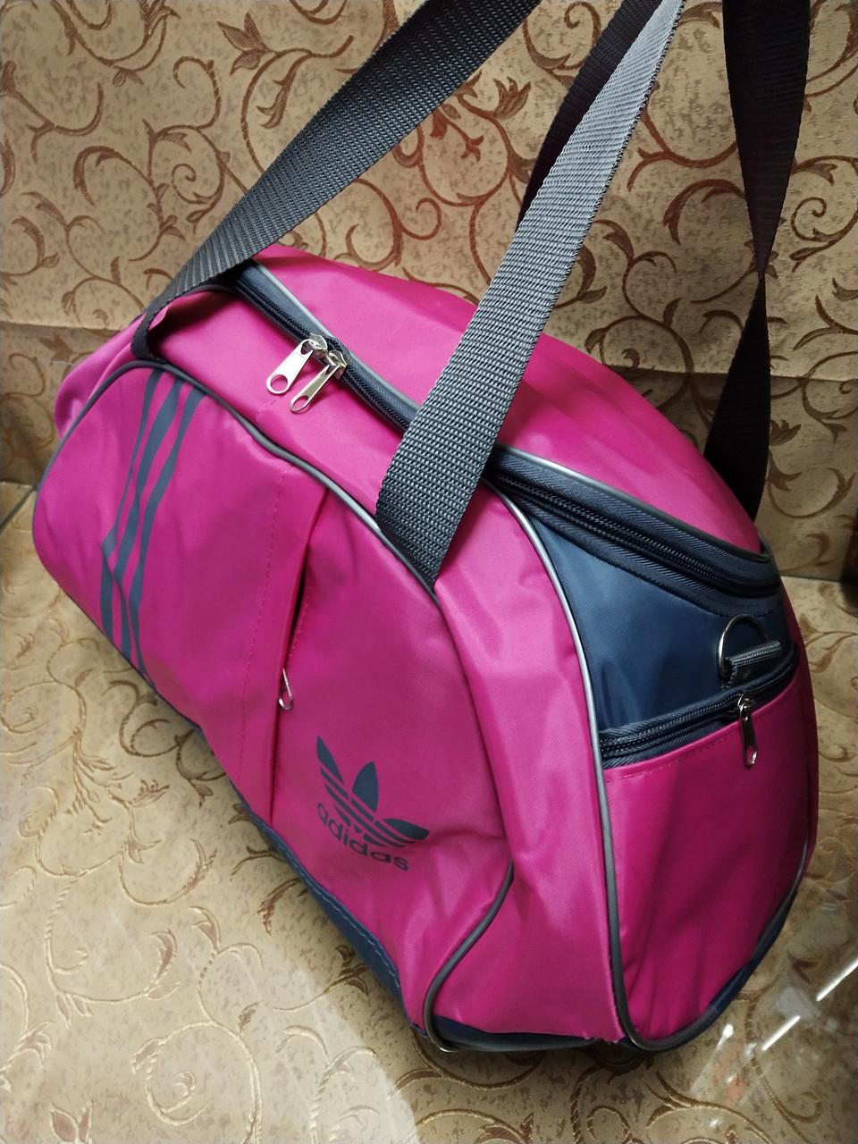 Женская сумка спортивная Adidas только ОПТ