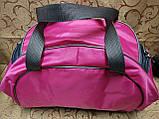 Женская сумка спортивная Adidas только ОПТ, фото 4