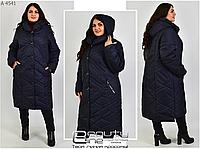 Куртка деми весна-осень большом размере недорого р. 60-72
