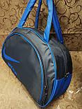 Новый Сумка спортивная найк nike только ОПТ спорт сумки /Женская спортивная сумка, фото 2