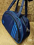 Сумка спортивная адида только ОПТ/Женская спортивная спорт сумка, фото 2