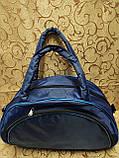 Сумка спортивная адида только ОПТ/Женская спортивная спорт сумка, фото 4