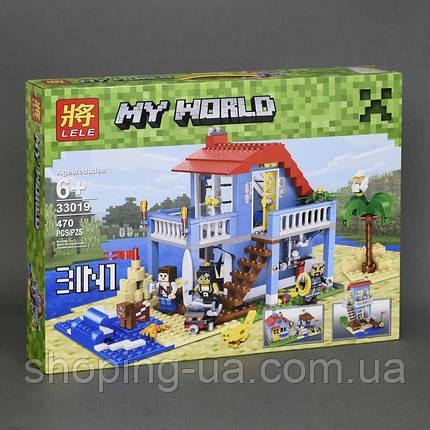 Конструктор 3 d 1 My World 470 дет. 33019, фото 2