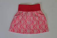 Стрейчевая  юбка с гипюром для девочек 6 - 14 лет