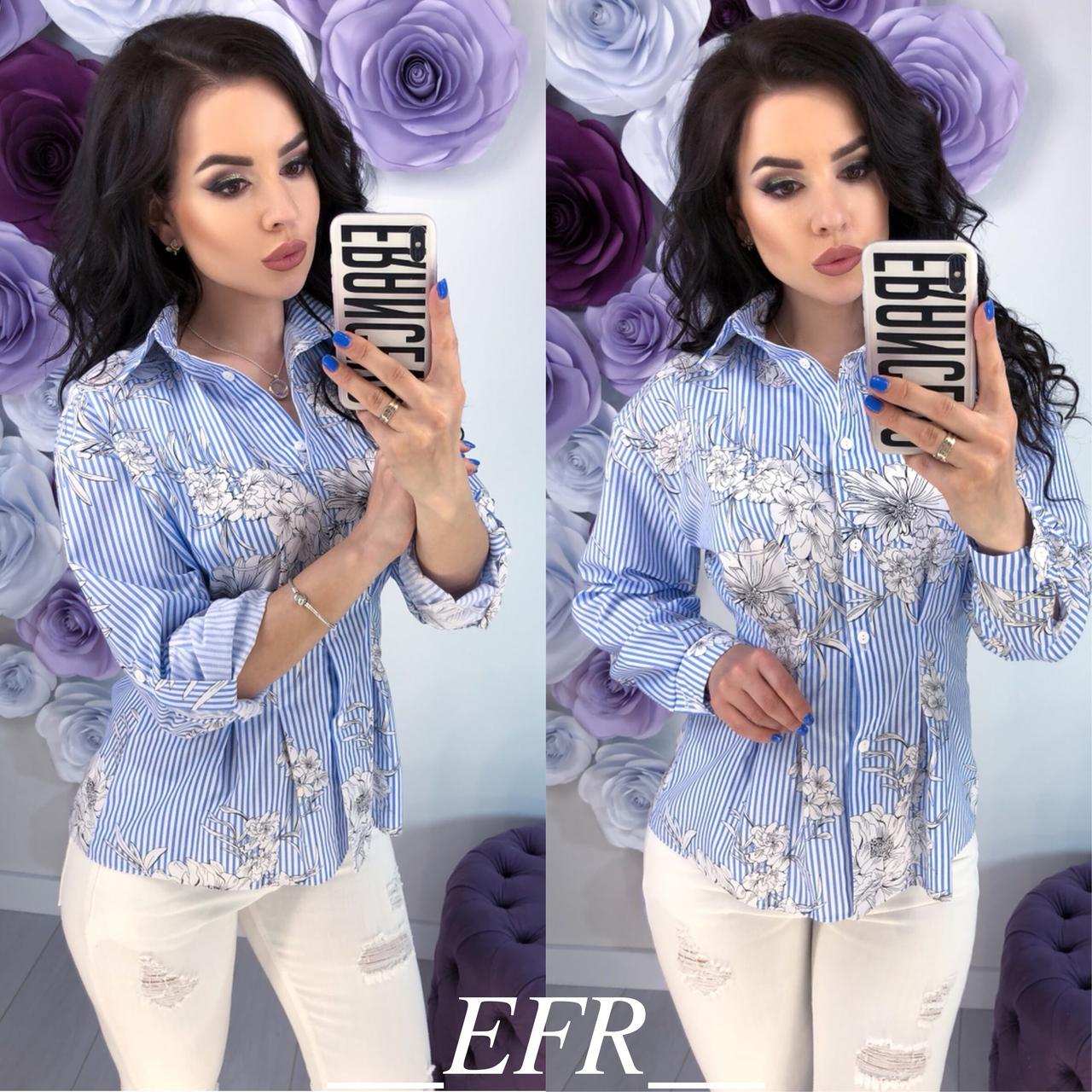 ae035c9c224 Женская рубашка. Голубая полоска + цветы