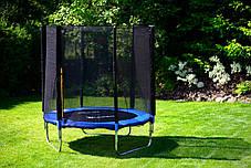 Батут FunFit для детей 183 см. с сеткой, фото 2
