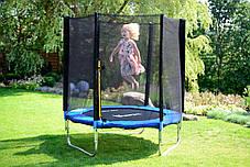 Батут FunFit для детей 183 см. с сеткой, фото 3