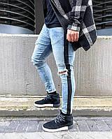 мужские стильные рваные джинсы светло синие