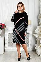 Вязаное теплое платье для полных Николь
