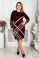 Бордовое вязаное платье для полных Николь