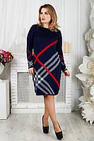 Синее теплое платье больших размеров Николь