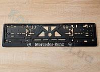 3D-рамки для номерных знаков Mercedes