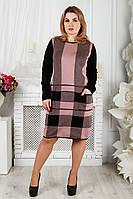 Вязаное теплое платье для полных Стрелочка