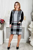 Вязаное серое платье больших размеров Стрелочка