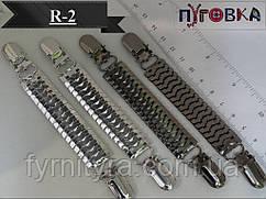 Застібка на кардиган R 2 нікель, темний нікель