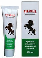 Крем-гель Vitamall Вітамолл коням охлаждающе-розігріваючої дії 100мл