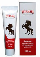Крем-гель Vitamall Вітамолл коням ранозагоювальний з D-пантенолом 100 мл