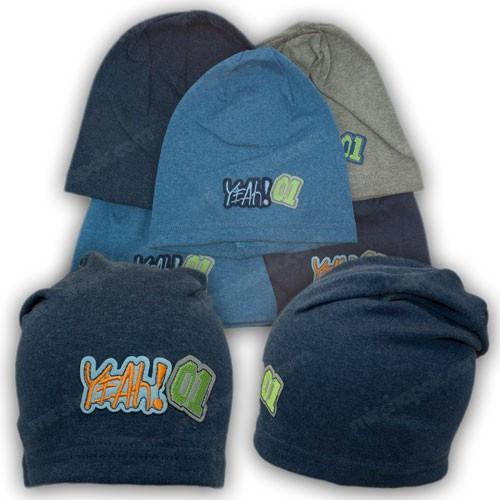 Трикотажные шапки для мальчиков, р. 46-48, 50-52
