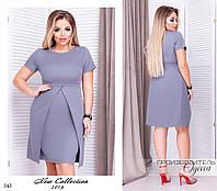 Платье короткое двойка с отстежной юбкой костюмка 48-50,52-54,56-58, фото 1