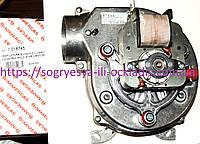 Вентилятор 58 Вт (фир.уп, EU) котлов газовых Immergas Eolo Star KW 24 3 E, арт.1.018745, к.з.1729