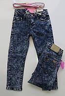 Стрейчевые джинсы для девочек 110- 134 рост