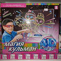 4D Доска магия кульман