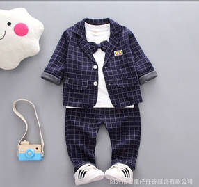 Нарядный костюм тройка на мальчика  джентельмен синий в клетку 1-4 года