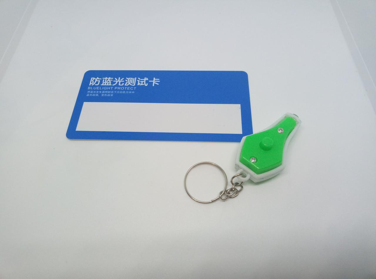 Синий лазер для проверки линз