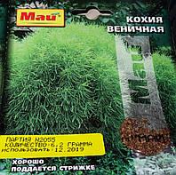 Семена Кохия Веничная