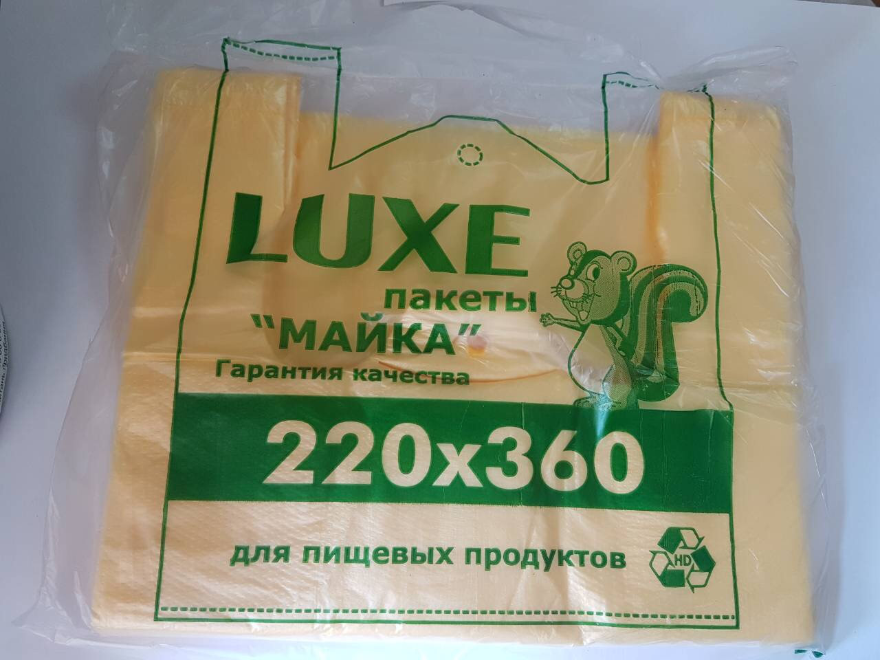 Пакет поліетиленовий Майка LUXЕ 220*360 мм
